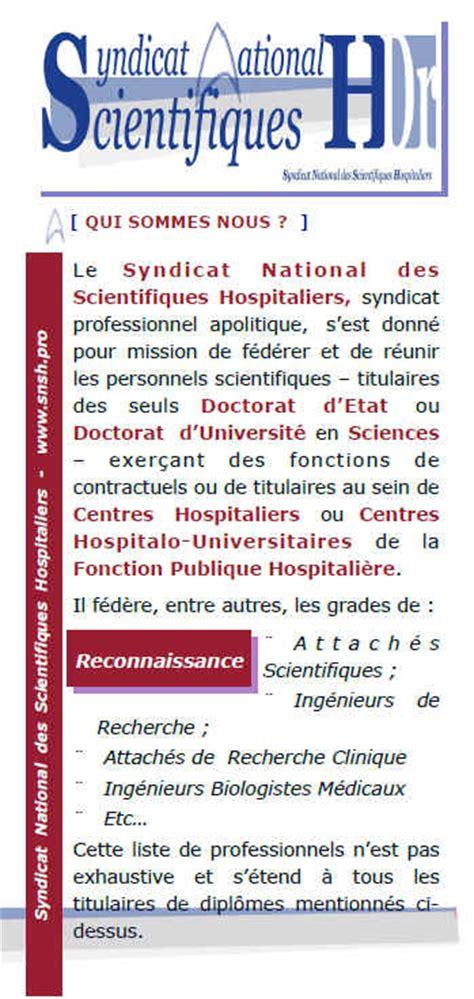 h 244 pital syndicat national des scientifiques hospitaliers cfe cgc services publics