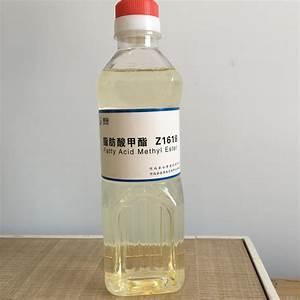 China UCOME ISCC biodiesel fatty acid methyl ester, High ...