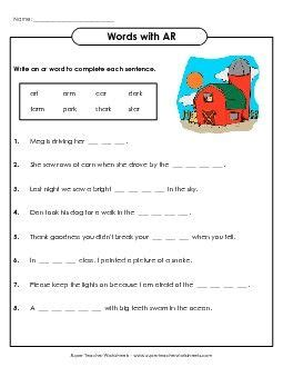This Worksheet Have The Ar Controlled Vowel The Student Reads The Words And See Which One