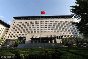China's ministry says country has kept faith with WTO open ...