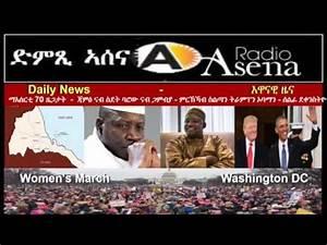 Voice of Assenna: Daily News - እዋናዊ ዜና - Saturday, 21 Jan ...