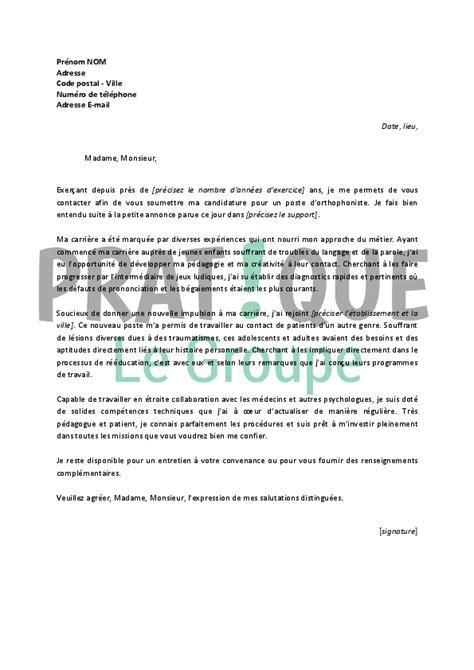 lettre de motivation pour un emploi d orthophoniste confirm 233 pratique fr