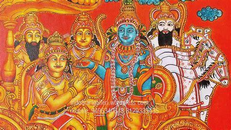 kerala mural painting quot geethopadesham quot beautiful mural painting