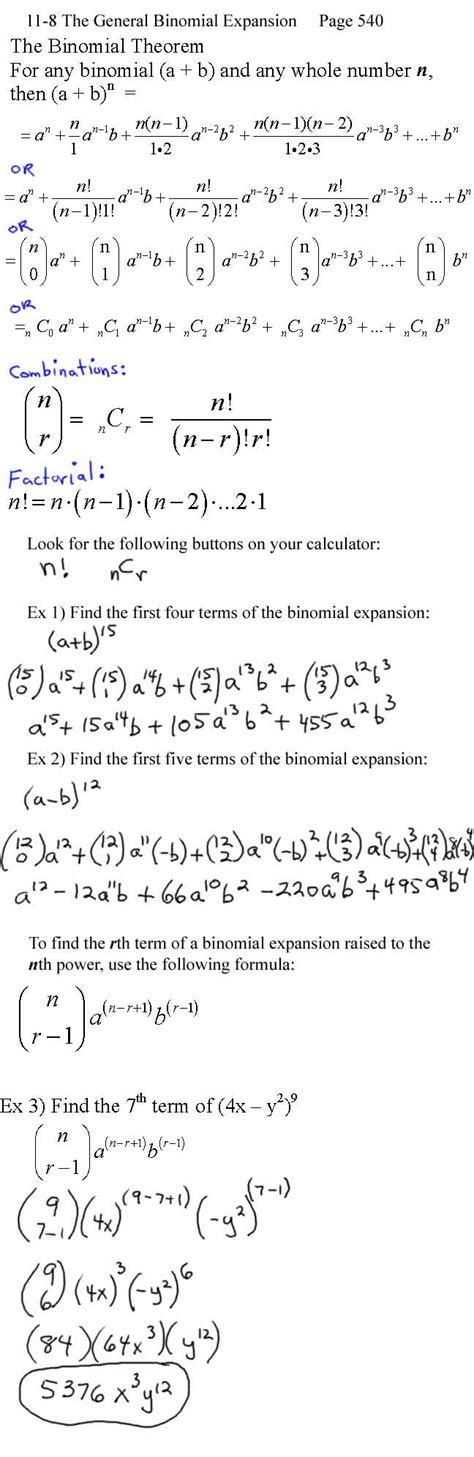Multiplying Polynomials Word Problems Doc  Algebra Word Problems Worksheet Doc The Best And