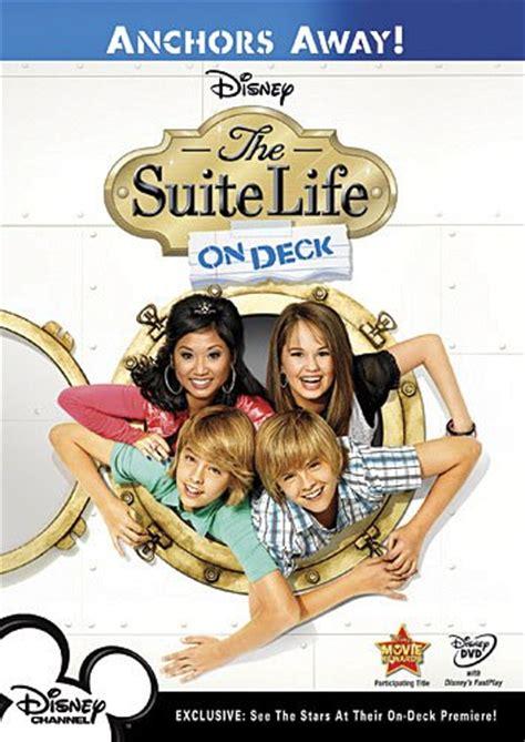 the suite on deck dvd hd dvd fullscreen widescreen