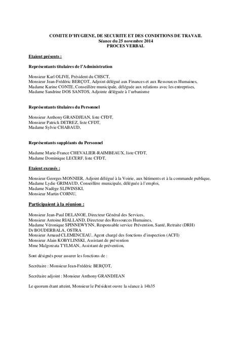 proc 232 s verbal du chsct du 25 novembre 2015