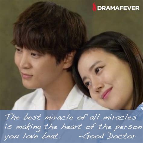 Korean Drama Quotes And Sayings Wwwpixsharkcom