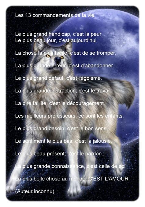 les loups guerison interieure
