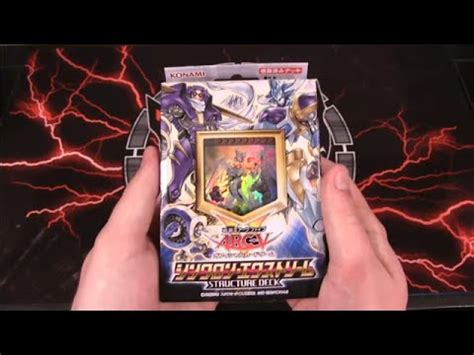 yugioh structure deck synchron ocg opening new