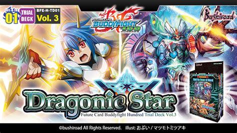 future card buddyfight h trial deck vol 3 dragonic