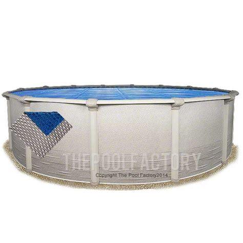 18 pool cove armor shield liner floor pad combo
