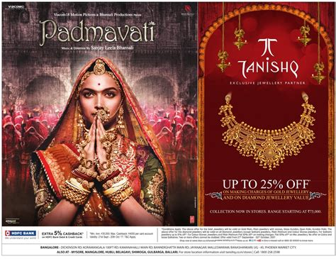 Tanishq Jewellers Upto 25% Off Ad Body Jewelry Langley Ottawa Maker In Baguio Utah Free Shipping Jewellery Welcome Pack Factory