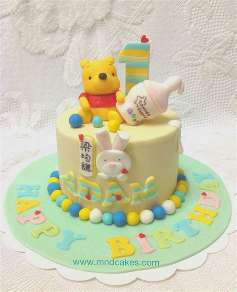 one year birthday cake image one year birthday cake