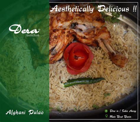 Dera Boat Basin Menu by Dera Restaurant Home Karachi Pakistan Menu Prices