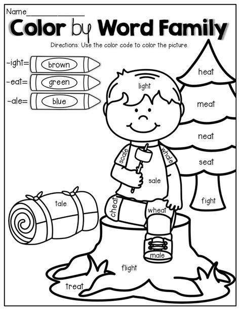 13 Best Images Of Free Sight Word Coloring Worksheets  Color By Sight Word Worksheets, Sight