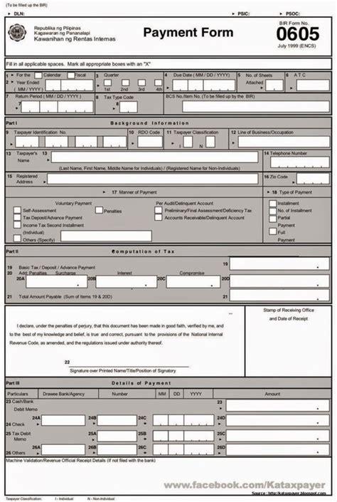 td1 federal 2017 form td1 forms for 2017