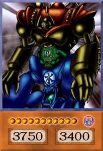 gate guardian yu gi oh anime cards