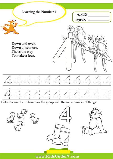Freeprintablekindergartenlearningactivitiesfortoddlerskidsunder7numberworksheetsthe