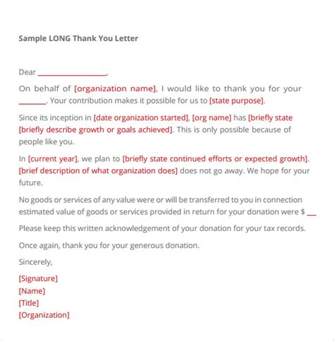 Sample Donation Letter Format  10+ Download Documents In. Make Your Own Party Invitations Free Template. Decision Log Template. Printable Bill Of Sale For Motorcycle Template. The Perfect Resume Examples Template. Sample Of Work Order Invoice Template. Performance Review Templates For Managers Template. Weekly Sales Activity Report. Legal Waiver Form Templates Photo