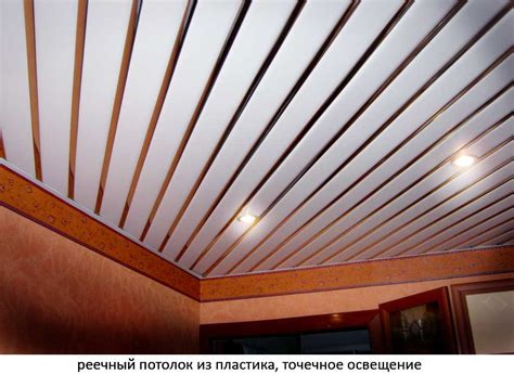 comment refaire un plafond abime 224 boulogne billancourt prix travaux electricite maison