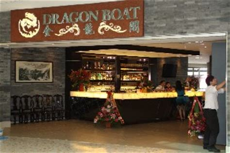 Dragon Boat Yum Cha Menu by Yum Cha Restaurants In Melbourne