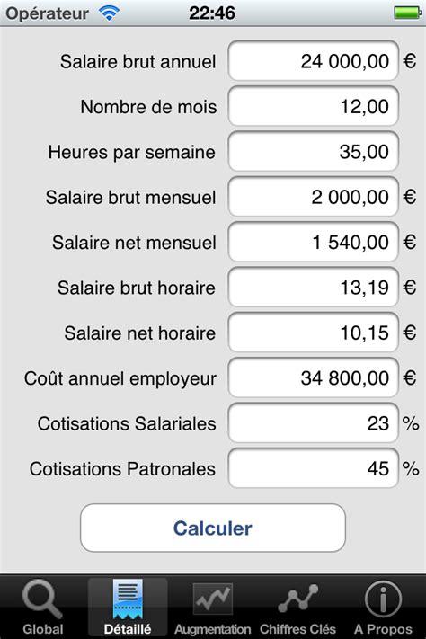 salaire net brut presse jp software