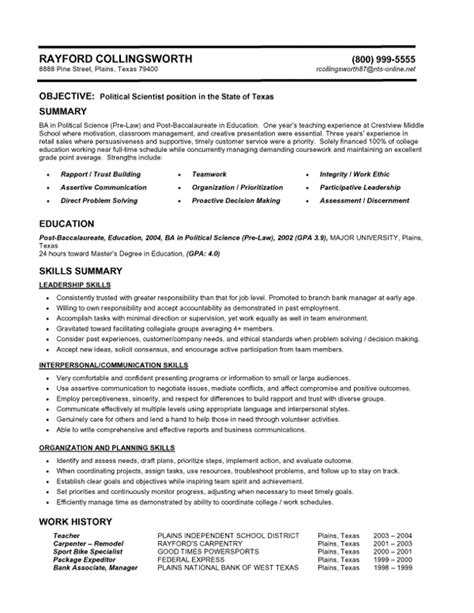 Skills And Accomplishments Resume Examples. Hr Profile Resume. Obama Resume. Actors Resume Example. My Resume.com. What Is A Summary On A Resume. Mba Student Resume Format. Executive Resume Writing Service. Healthcare Management Resume