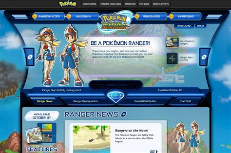 pok 233 mon ranger guardian signs official website launches pocketmonsters net