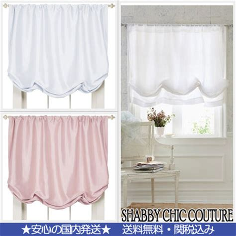 simply shabby chic curtains 132x white pink buyma