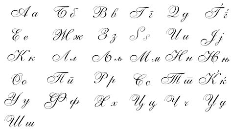 Tattoo Fonts Cursive Feminine Kalendaryo Hd