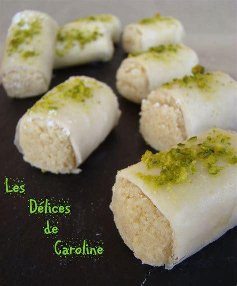 petits g 226 teaux marocains 224 la p 226 te d amande et 224 la fleur d oranger recette