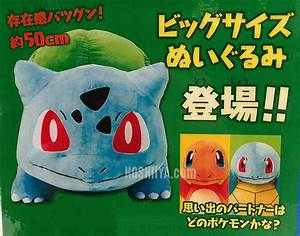 Pokemon Center 20th Anniversary Big Size Starter Plush ...