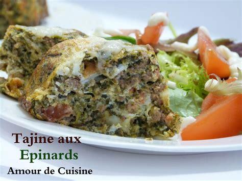 plats et recettes et voeux pour l aid el kebir adha 2017 amour de cuisine