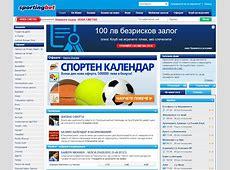 Букмекерская контора Sportingbet отзывы о БК Sporting bet