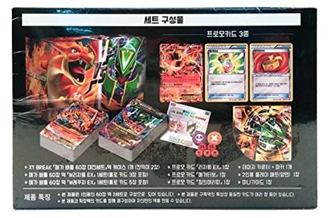 card xy mega battle deck 128 cards in 1 box m charizard ex m rayquaza ex korea