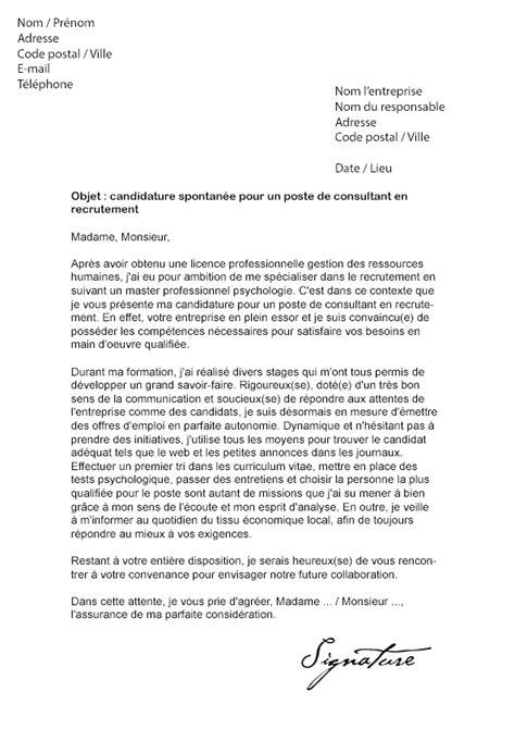 lettre de motivation consultant en recrutement mod 232 le de lettre