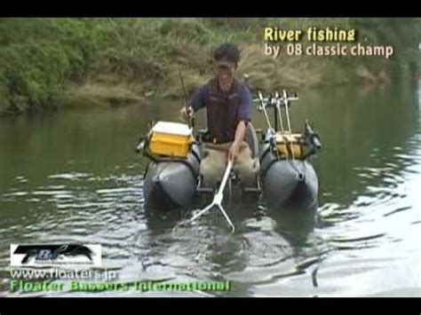 Inflatable Pontoon Boat Modifications by Carna Peche Passion Vivement L Ouverture