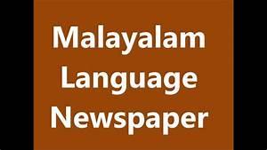 Malayalam Newspaper Advertisement - Malayalam Manorma ...