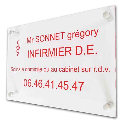 plaque professionnelle infirmi 232 re d 233 couvrez notre gamme de plaque professionnelle cr 233 ez et