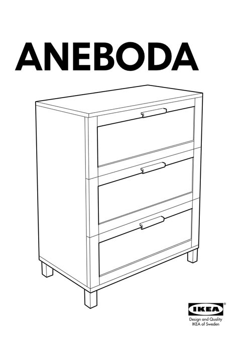 aneboda chest of drawers with 3 drawers 80x100x40 cm