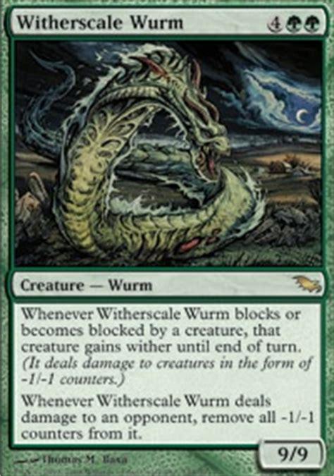 witherscale wurm shm mtg card