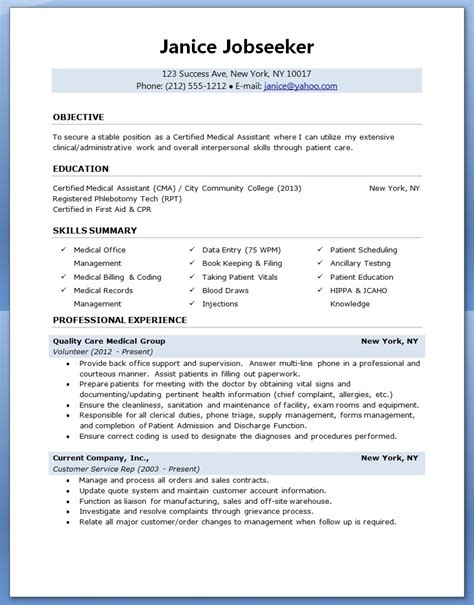 Professional Resume Template 2017  Learnhowtoloseweightt. Some Resume Formats. Editor In Chief Resume. Sample Of An Objective In A Resume. Find My Resume On Indeed. Seo Profile Resume. Reference Resume Format. Resume Formats For High School Students. Curriculum Vitae Or Resume