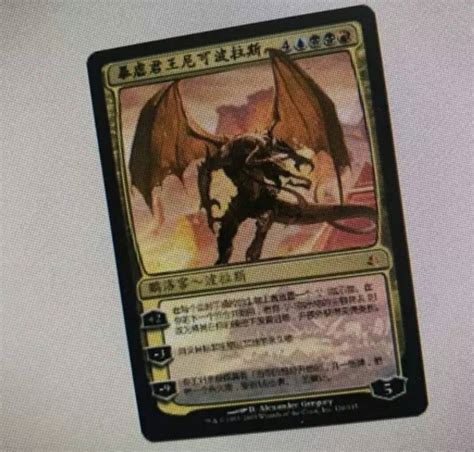 name and number crunch the rumor mill magic fundamentals mtg salvation forums mtg salvation