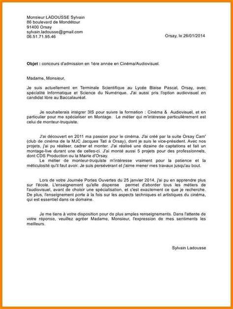 lettre de motivation secretaire medicale sans experience 28 images cv secretaire medicale