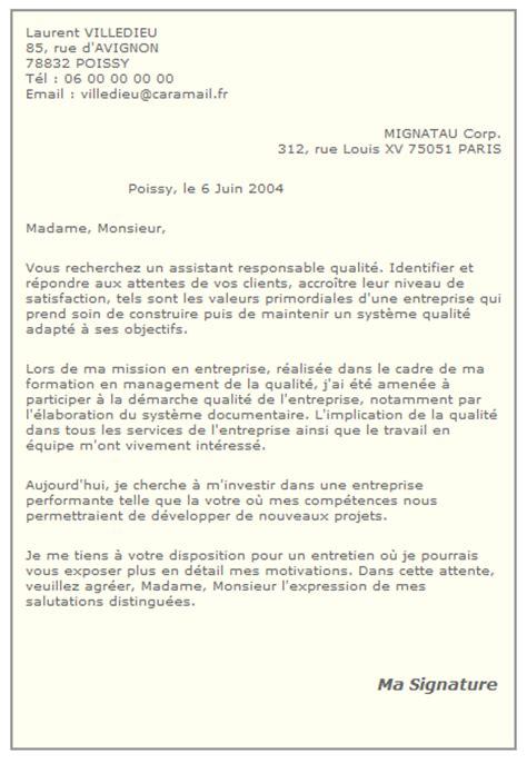 lettre de demande de stage medecine application letter