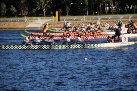 Dragon Boat Festival Brisbane by Remax Illuminations Festival Brisbane By Kevin Liepins