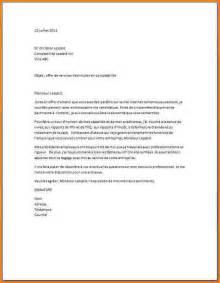 6 lettre de motivation stage comptabilit 233 modele lettre