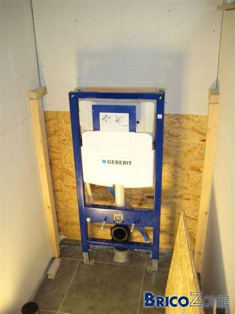 comment installer wc suspendu geberit la r 233 ponse est sur admicile fr