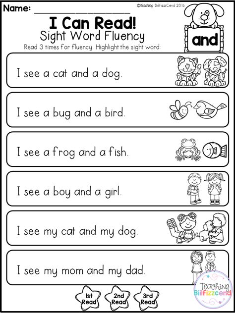 10 Free Sight Word Fluency Phrases This Pack Is Great For Beginning Readers Or Struggling