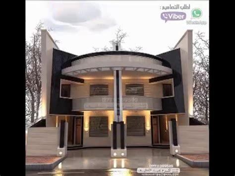 fa 231 ade villa moderne